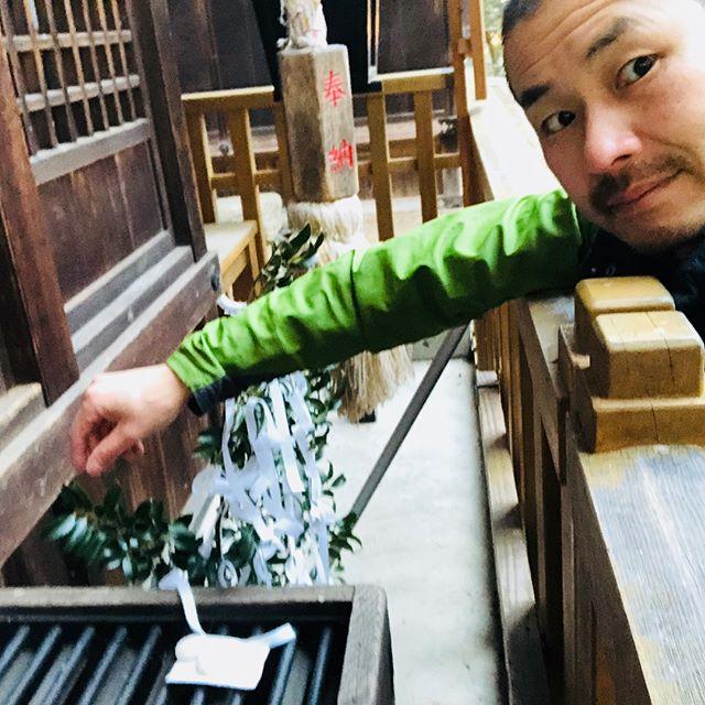 【SENSE初詣で頂いたお賽銭を奉納 パート3】市田柿繋がりで、 飯沼神社にて。https://www.facebook.com/events/1389551157820415/
