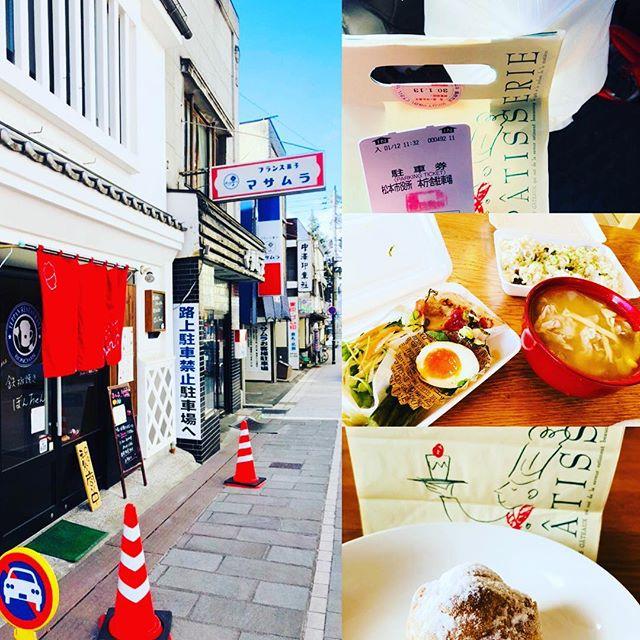 #松本スタイル 松本市役所へ来たら、まんま行ってお弁当買って、隣のマサムラでベビーシューを買うのが定番こーす。