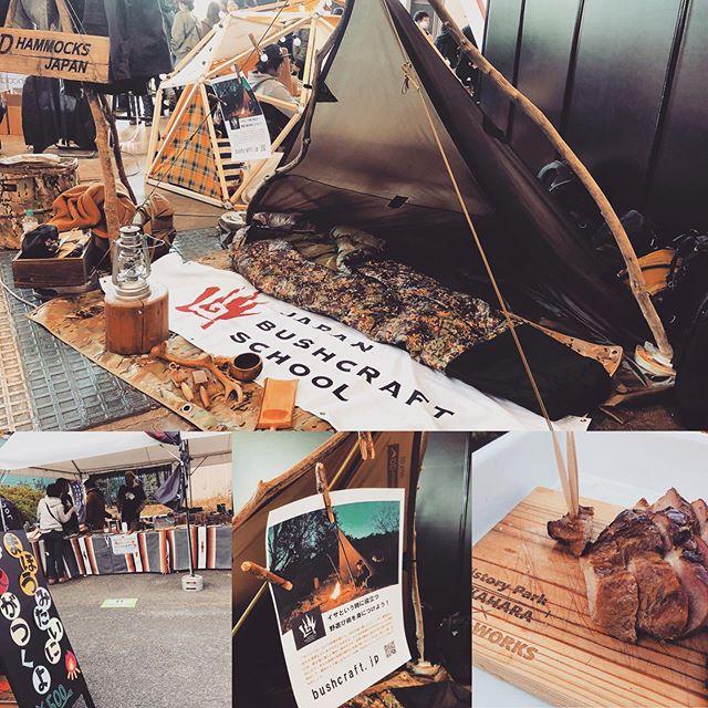所属団体である #japanbushcraftschool で出展したポートメッセなごやで開催されたアウトドアの祭典 #fieldstyle2018 に行ってきました。インストラクター仲間や知り合いと出会ったり、楽しませてもらいました。東海地方でのブッシュクラフト講座のニーズ、高いですね。岐阜か三河方面でフィールドがあれば教えてください。