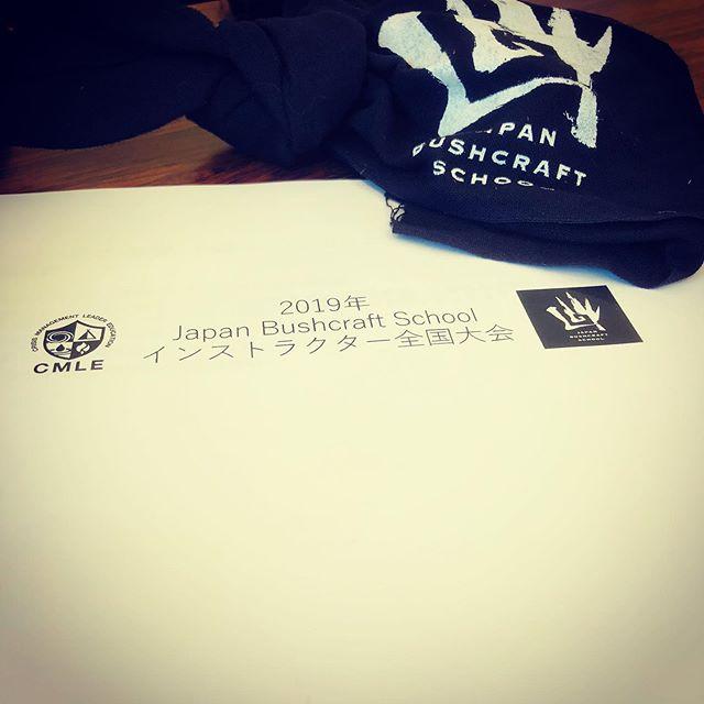 全国大会参加中〜。同窓会みたい。#ジャパンブッシュクラフトスクール #インストラクター #全国大会
